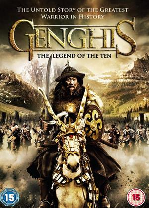 Genghis Online DVD Rental