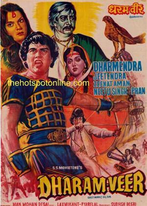 Dharam: Veer Online DVD Rental