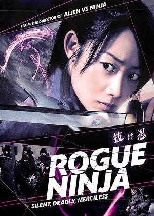 Rogue Ninja Online DVD Rental