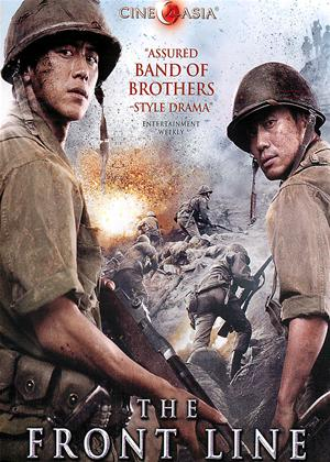 The Front Line Online DVD Rental