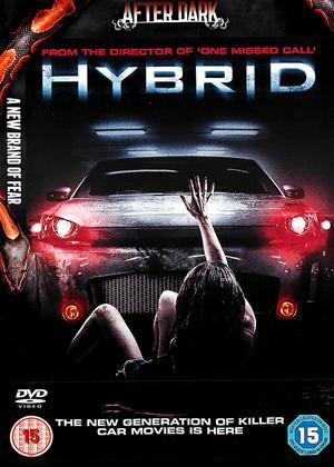 Hybrid Online DVD Rental