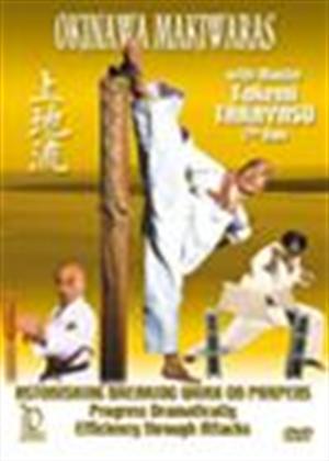 Okinawa Makiwaras Online DVD Rental