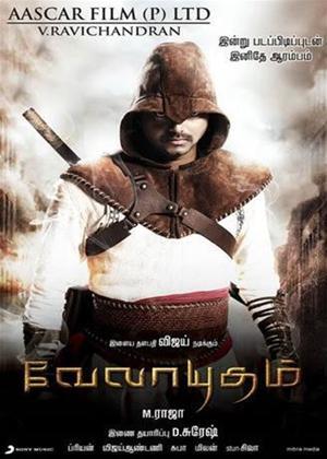 Rent Velayudham (aka Velayudham) Online DVD Rental