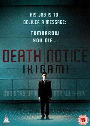 Rent Ikigami (aka Death Notice: Ikigami) Online DVD Rental
