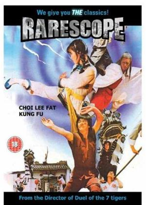 Rent Choi Lee Fat Kung Fu Online DVD Rental
