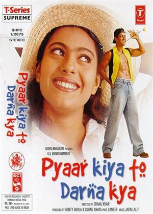 Rent Pyaar Kiya to Darna Kya Online DVD Rental