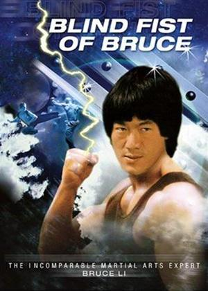 Blind Fists of Bruce Li Online DVD Rental