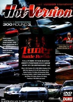 Rent Tuner Battle Royale Online DVD Rental