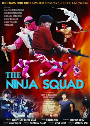 The Ninja Squad Online DVD Rental