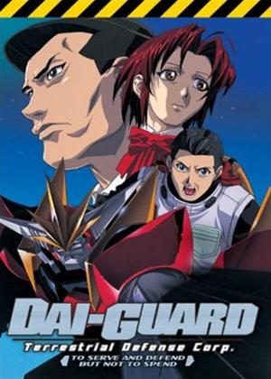 Dai-Guard: Vol.2 Online DVD Rental