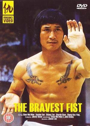Bravest Fist Online DVD Rental