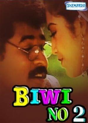 Biwi No. 2 Online DVD Rental