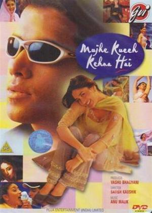 Mujhe Kuch Kehna Hai Online DVD Rental