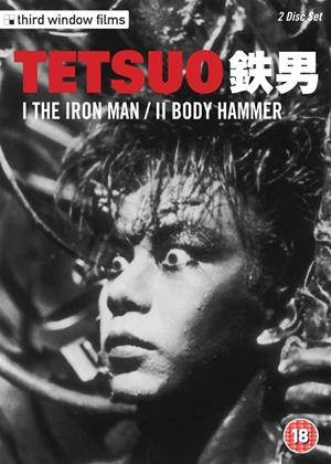 Tetsuo: The Iron Man / Tetsuo 2: Body Hammer Online DVD Rental