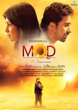 Mod Online DVD Rental