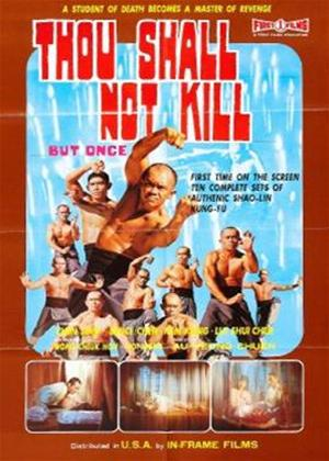 Rent Thou Shall Not Kill (aka Shaolin sha jie) Online DVD Rental