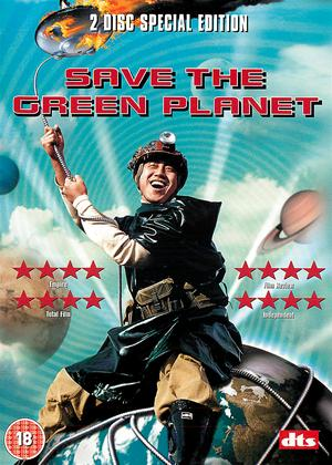Save the Green Planet Online DVD Rental