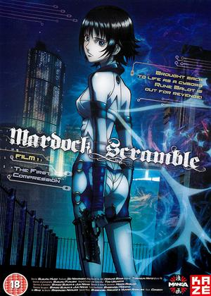 Mardock Scramble: The First Compression Online DVD Rental