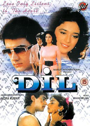 Dil Online DVD Rental