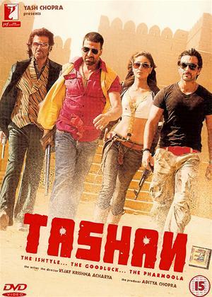 Tashan Online DVD Rental