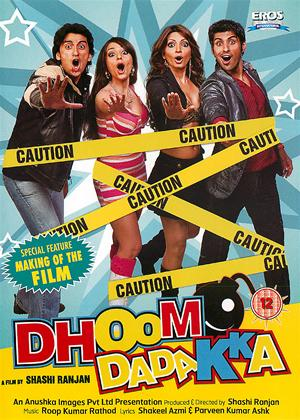 Rent Dhoom Dadakka Online DVD Rental