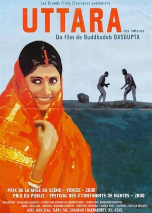 Rent The Wrestlers (aka Uttara) Online DVD Rental