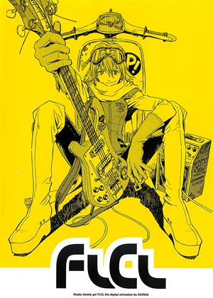 Rent FLCL: Vol.1 Online DVD Rental