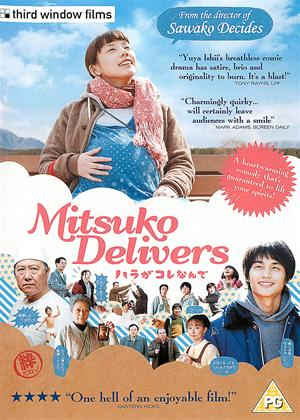 Mitsuko Delivers Online DVD Rental