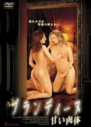 Blandine, or the New War of the Sexes Online DVD Rental