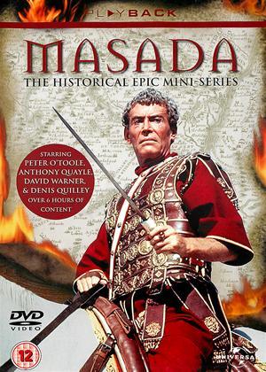 Masada Online DVD Rental