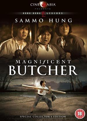 The Magnificent Butcher Online DVD Rental