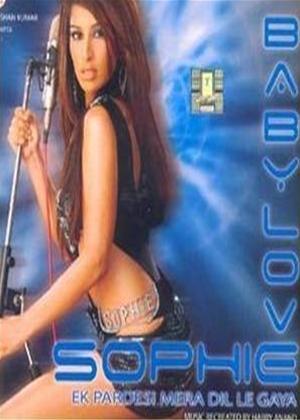 Baby Love: Sophie Online DVD Rental