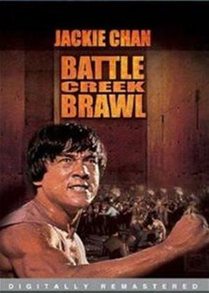 Battle Creek Brawl Online DVD Rental