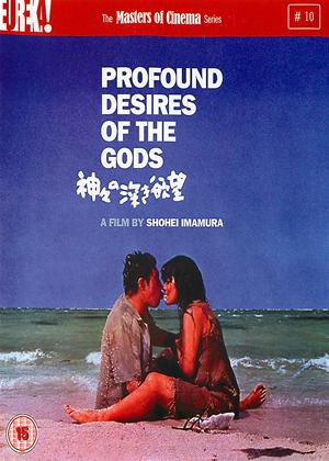 Rent Profound Desires of the Gods (aka Kamigami no fukaki yokubô) Online DVD Rental