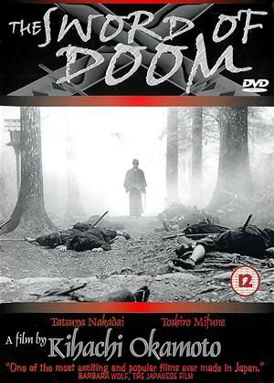 Rent The Sword of Doom (aka Dai-bosatsu tôge) Online DVD Rental