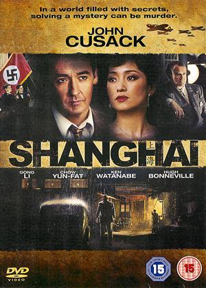 Shanghai Online DVD Rental