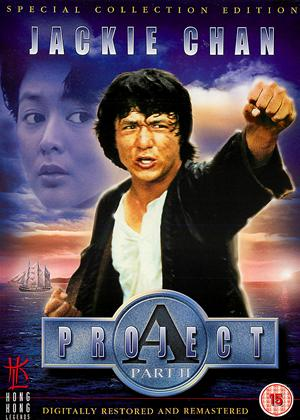 Jackie Chan: Project A Online DVD Rental