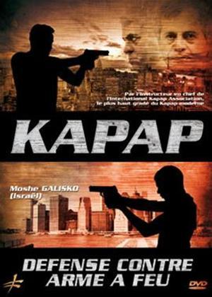 Rent Kapap: Defense Against Gun Online DVD Rental