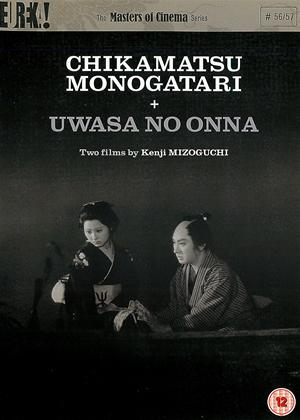 Rent The Crucified Lovers (aka Chikamatsu Monogatari) Online DVD Rental