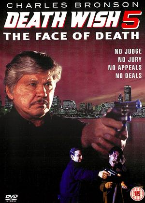 Rent Death Wish 5: The Face of Death Online DVD Rental