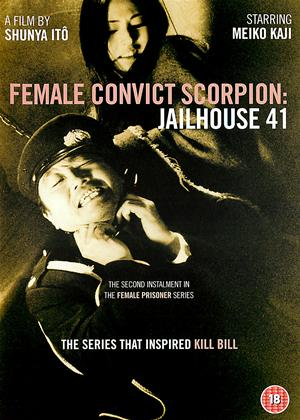 Female Convict Scorpion: Jailhouse 41 Online DVD Rental