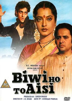 Rent Biwi Ho to Aisi Online DVD Rental