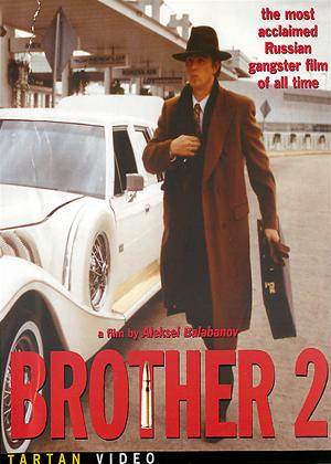 Brother 2 Online DVD Rental