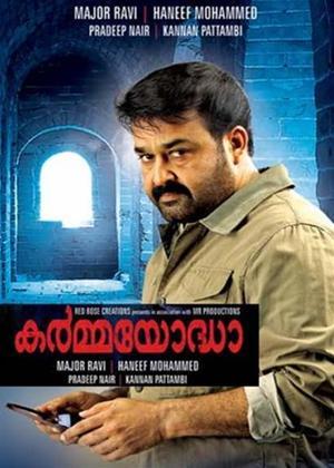 Rent Karma Yodha Online DVD Rental
