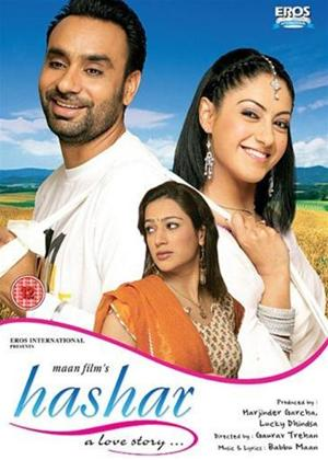 Rent Hashar: A Love Story Online DVD Rental