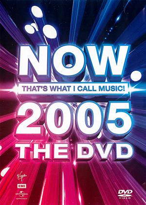 Now 2005 Online DVD Rental