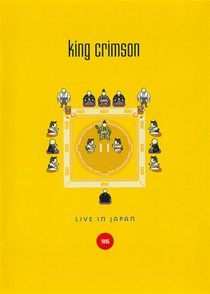 Rent King Crimson: Live in Japan Online DVD Rental