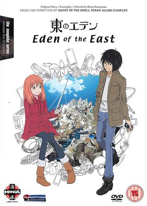 Eden of the East Online DVD Rental