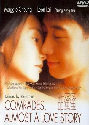 Comrades: Almost a Love Story Online DVD Rental