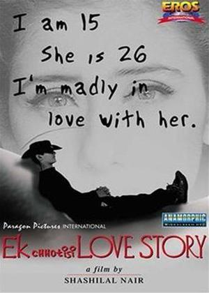 Rent Ek Chhoti Si Love Story Online DVD Rental